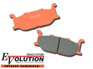 77351:エボリューション ハイグレード ブレーキパッド EV-255HD(オレンジ)