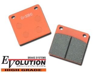 77353:エボリューション ハイグレード ブレーキパッド EV-306HD(オレンジ)