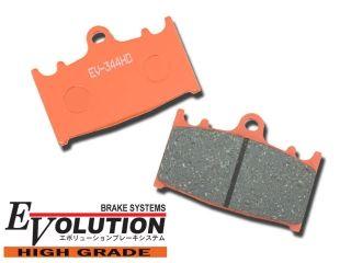 77354:エボリューション ハイグレード ブレーキパッド EV-344HD(オレンジ)