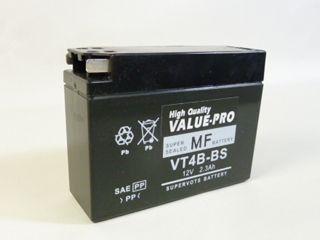 84097:互換バッテリー YTR4A-BS FTR4A-B GTR4A-5 DTR4A-5 充電済み