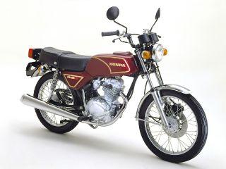 1981年 CB125JX・マイナーチェンジ