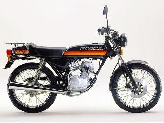 1980年 CB50S・新登場