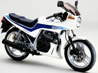 CBX250S