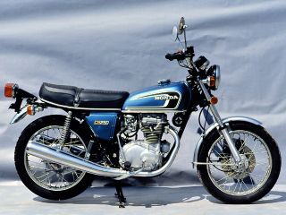 DREAM CB250T