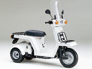 2000年 GYRO X グリップヒーター標準装備タイプ・追加