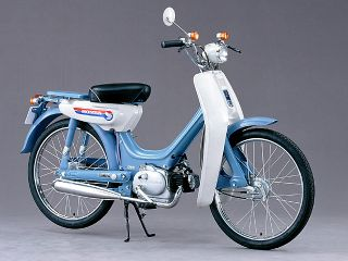 LITTLE HONDA P25/PC50