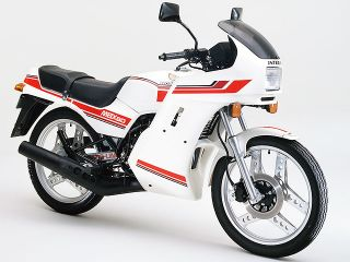 MBX80 INTEGRA