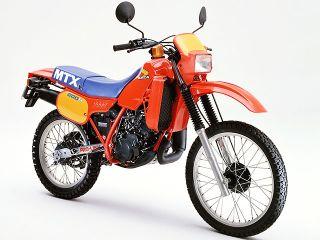MTX200R