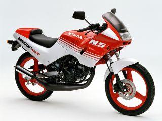 1987年 NS50F AERO・新登場
