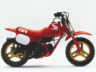 1990年 QR50