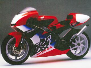 RS250R