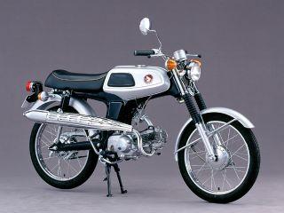 1970年 SS50