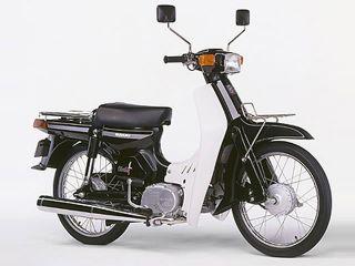 2Cycle Birdie 50