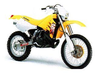 RMX250