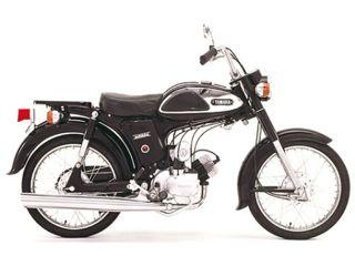 1967年 F5-S・新登場