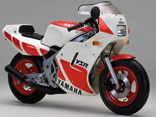 1986年 YSR50・新登場