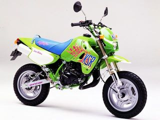 1991年 KSR-Ⅱ・カラーチェンジ