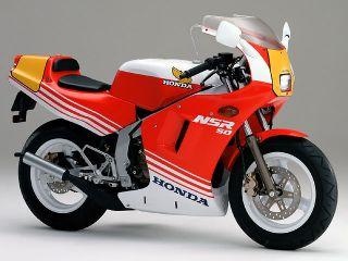 1987年 NSR50・新登場