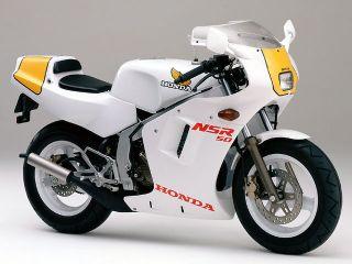 1988年 NSR50・特別・限定仕様