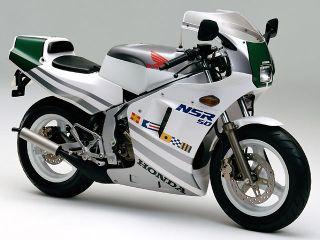 1989年 NSR50・カラーチェンジ