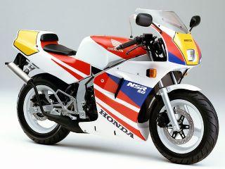 1990年 NSR50・カラーチェンジ