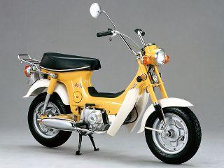 1972年 CHALY HONDA CF50-Ⅱ・新登場