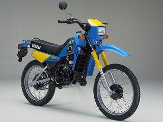 1984年 DT50・マイナーチェンジ