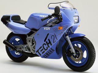 1986年 YSR50・特別・限定仕様