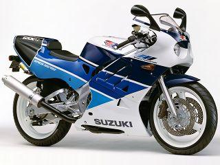 GSX-R250R/SP