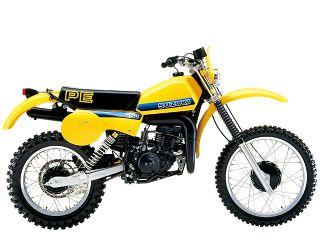 PE250