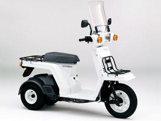 1992年 GYRO X・カラーチェンジ