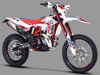 RR2T 250 Racing