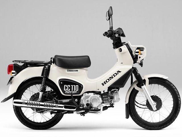 ホンダ(HONDA) クロスカブ110