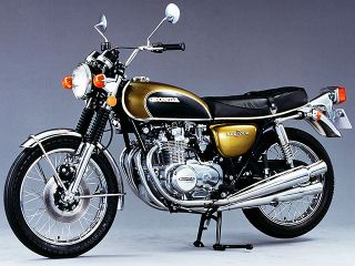 DREAM CB500 FOUR